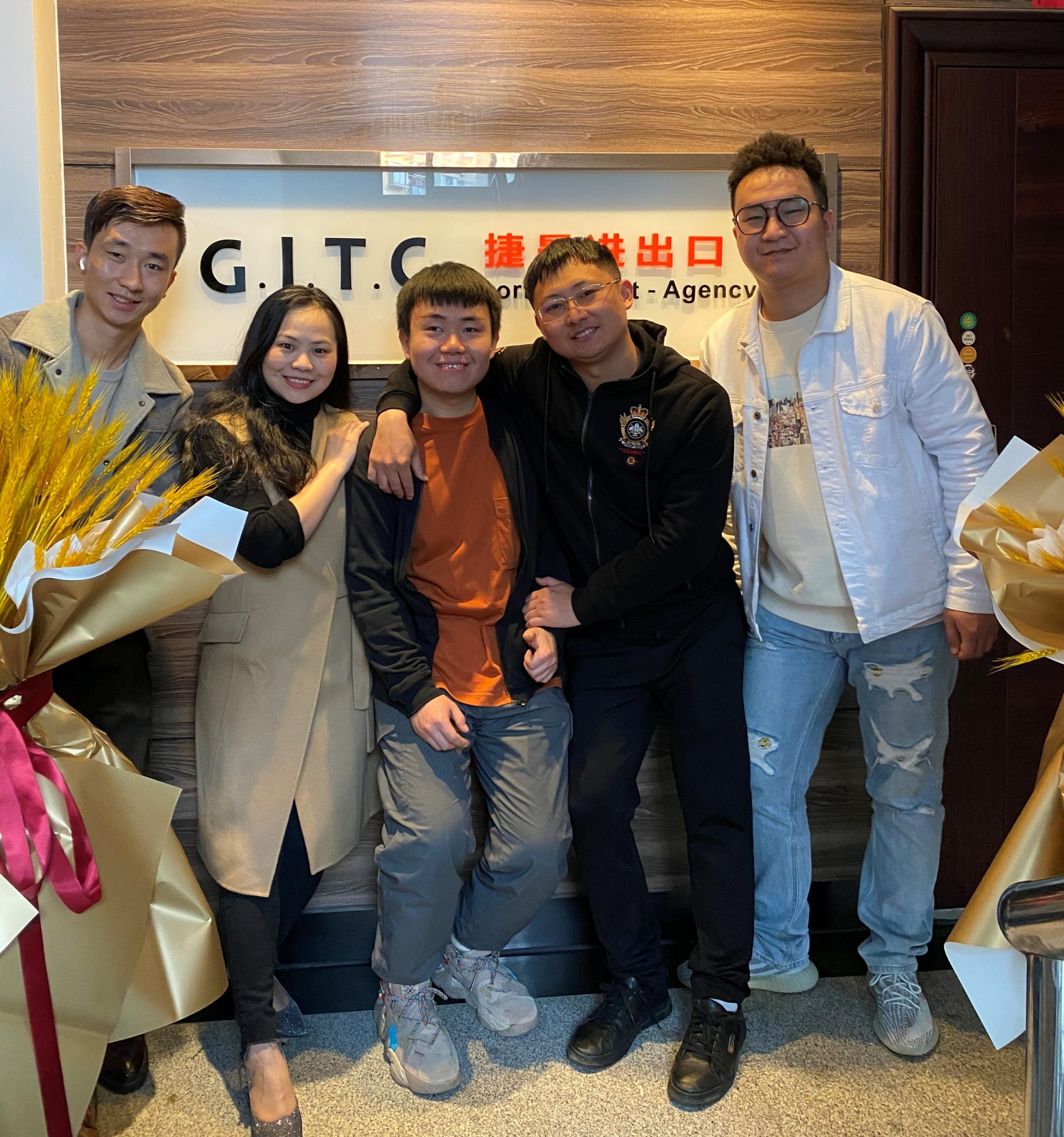 gitc agency china trading sourcing