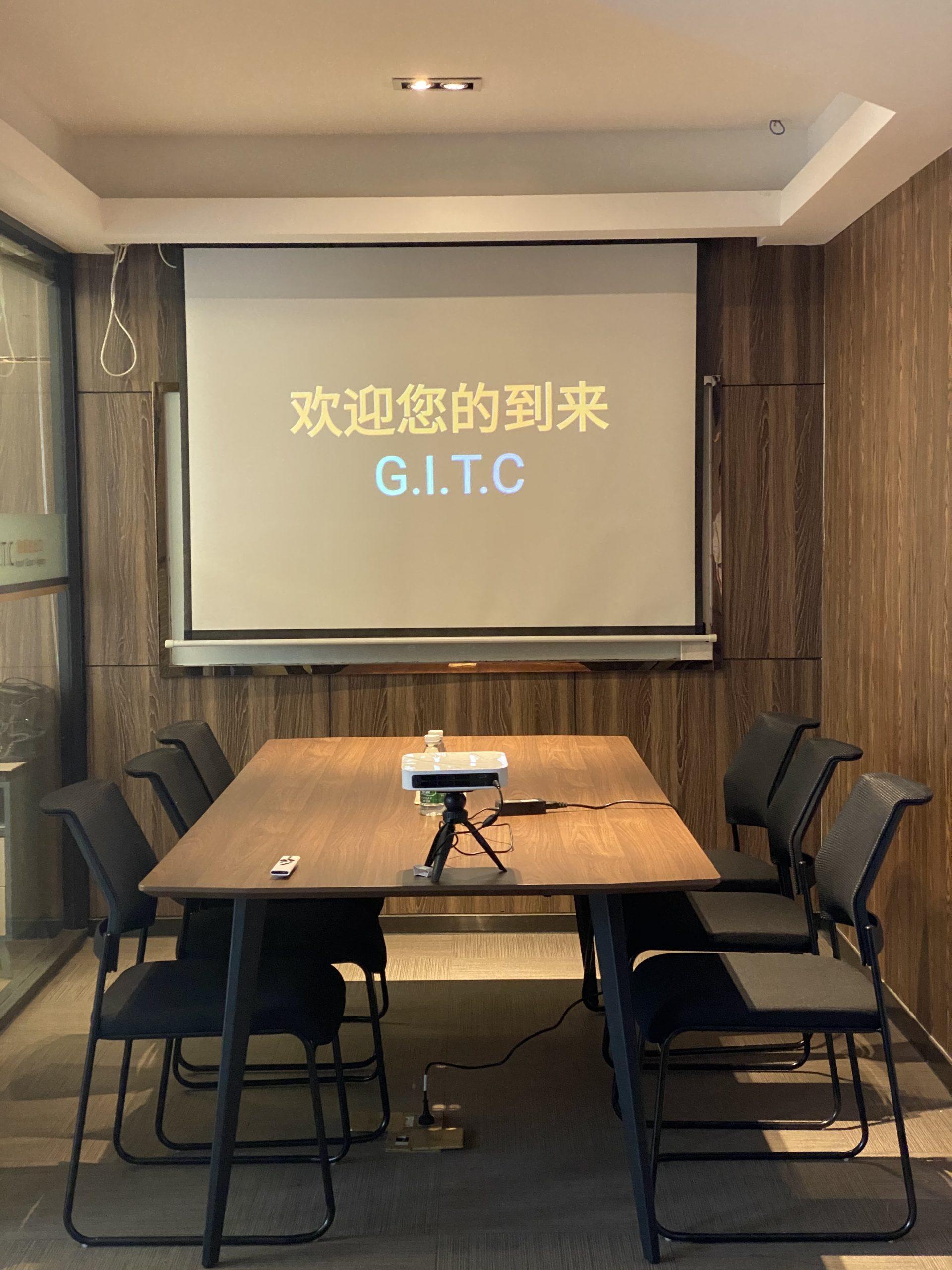 gitc agency china trade company