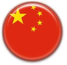 gitc agency china